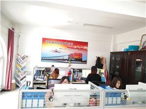 Hebei Lvke Trading Co.,Ltd