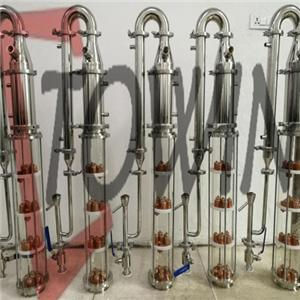 Sight Glass Distillation Columns