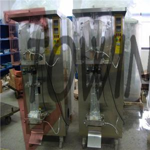 Form And Seal Machines