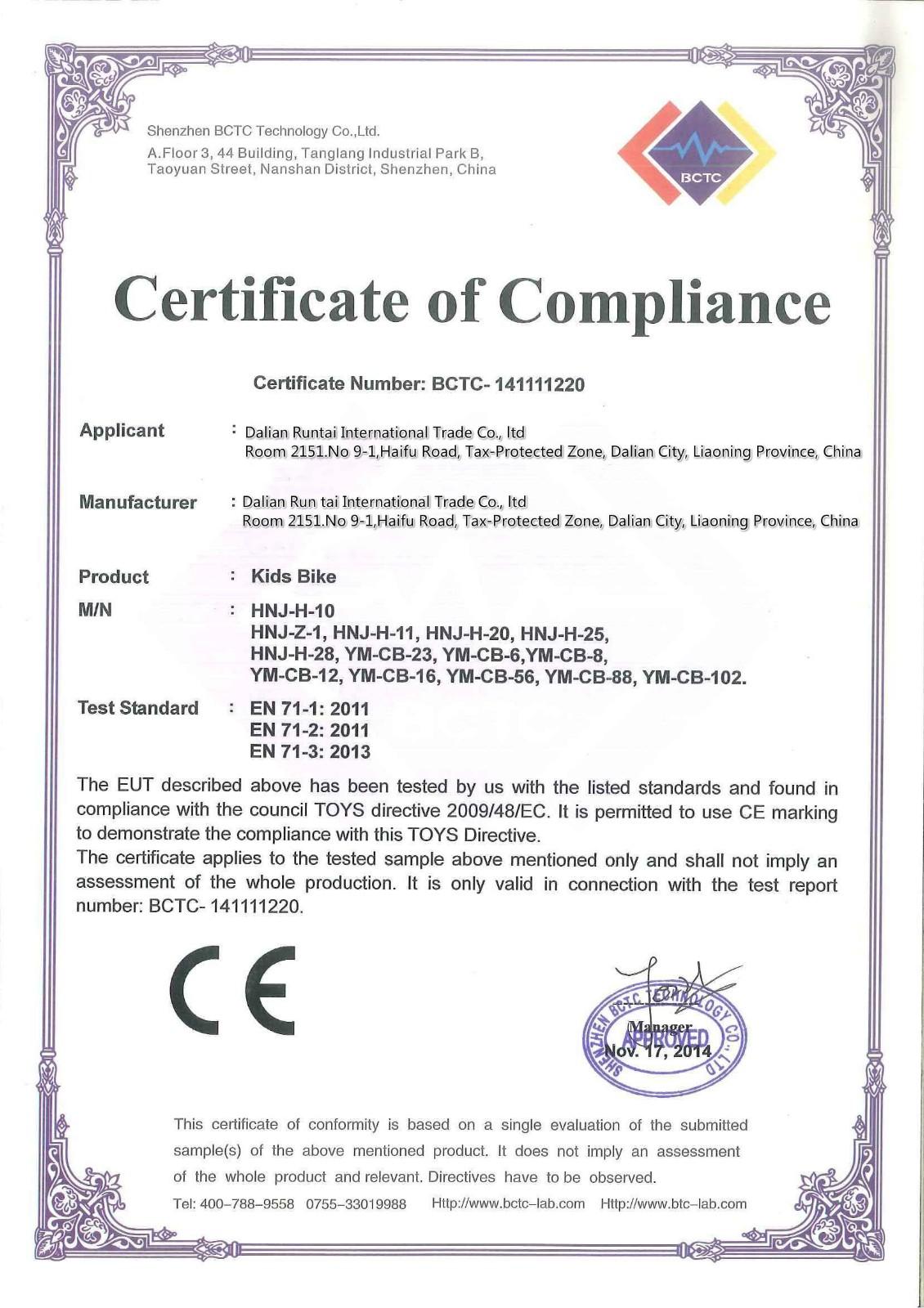 bike certificate