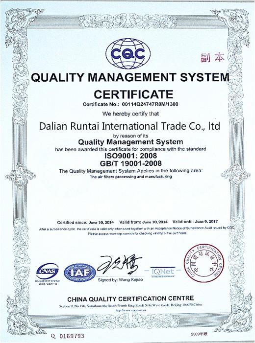 filter certificate