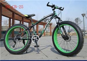 mountain bikes sales