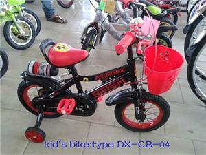 children bike sales
