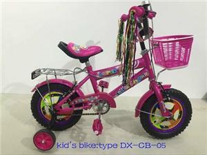 children bike sale