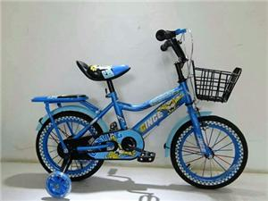 kid's bicycle intrudction
