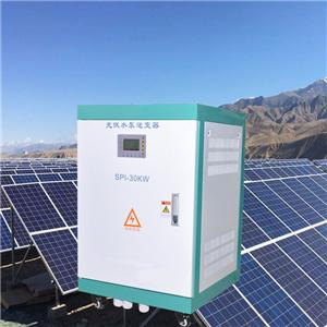 SPI-30KW Solar Borehole Inverter With Water Level Control
