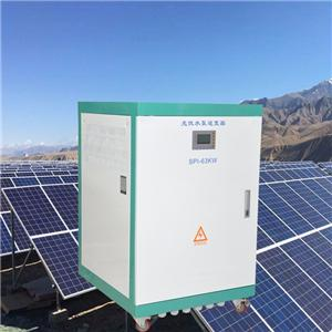 Solar Variable Frequency Drive With Ac Bypass Input