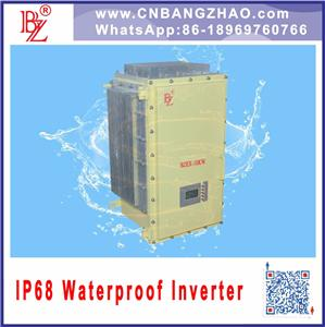 IP68 waterproof explosion-proof inverter with isolation transformer