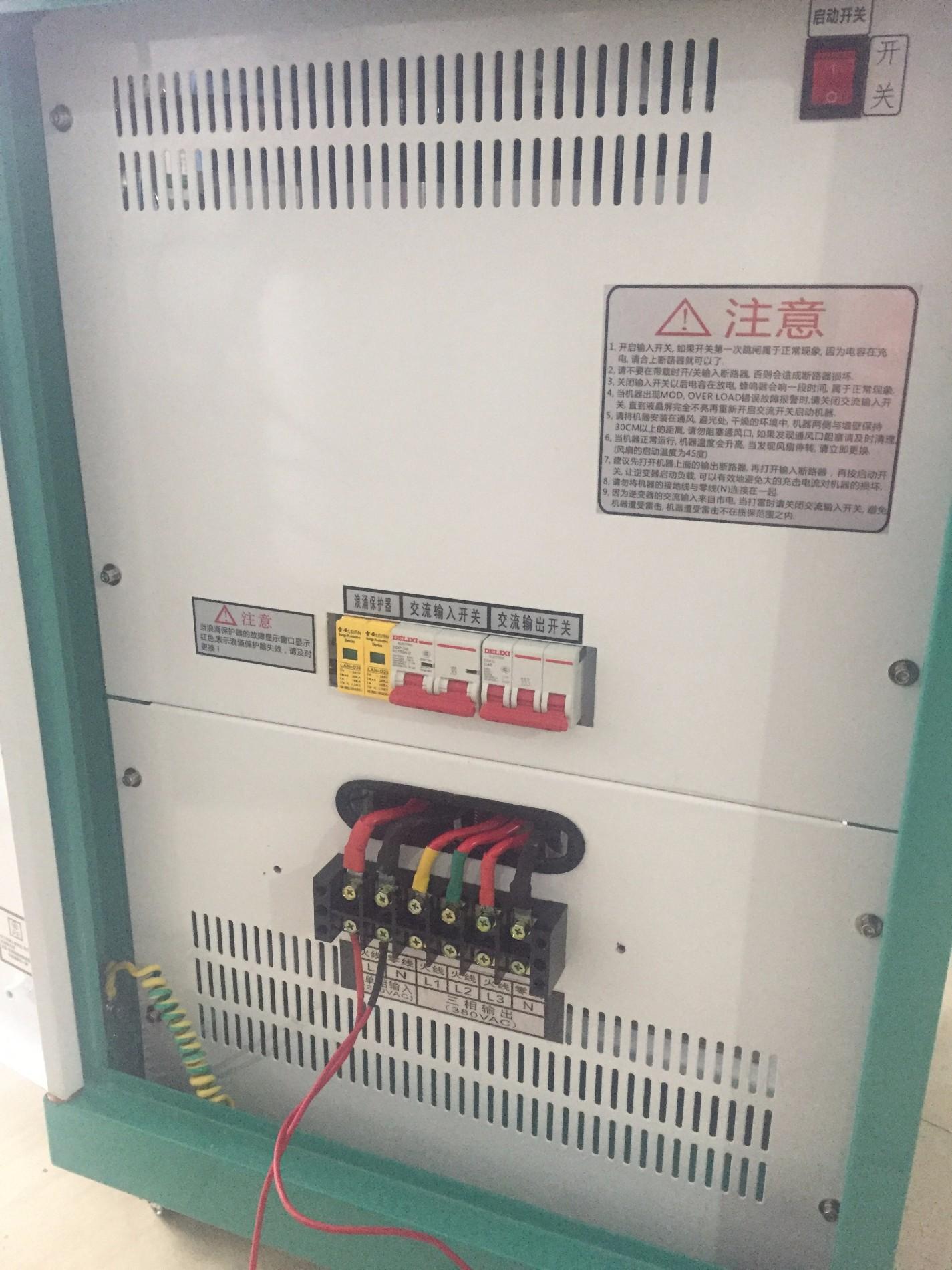 120/240v Dual Input Voltage Converter