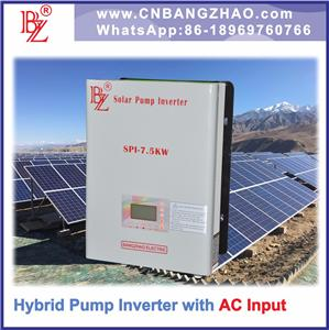 IP65 no isolation transformer 3 phase off line inverter