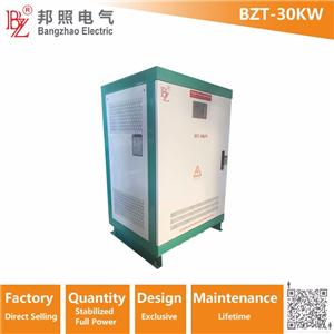 price less than 5000USD 30kw 127/220vac 60hz To 230/400vac 50hz Converter