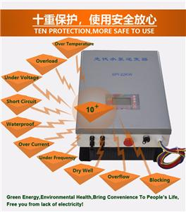 5.5KW /7.5kw/11kw DC To AC Pump Inverter With Two MPPT