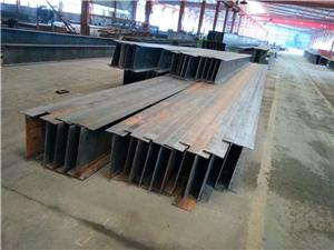 Standard H Shape Steel Beam