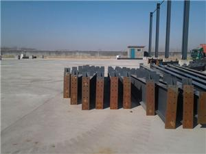 Welded steel beam and column