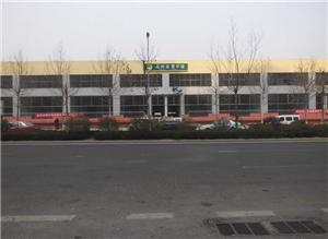 High-Rise Heavy Steel Industrial Workshop Building