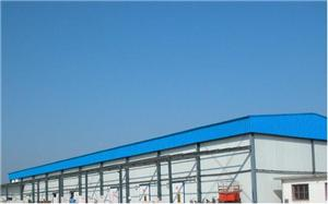 High quality Refrigerated Cold Storage Warehouse Quotes,China Refrigerated Cold Storage Warehouse Factory,Refrigerated Cold Storage Warehouse Purchasing