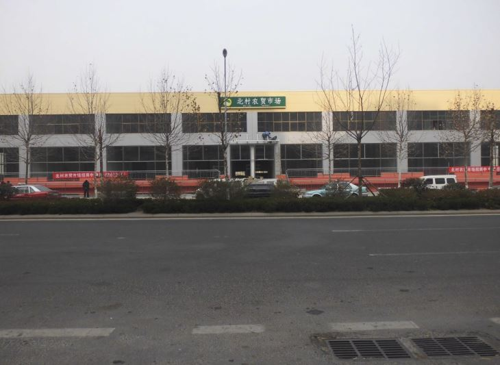 High quality Steel Portal Frame Commercial Warehouse Building Quotes,China Steel Portal Frame Commercial Warehouse Building Factory,Steel Portal Frame Commercial Warehouse Building Purchasing