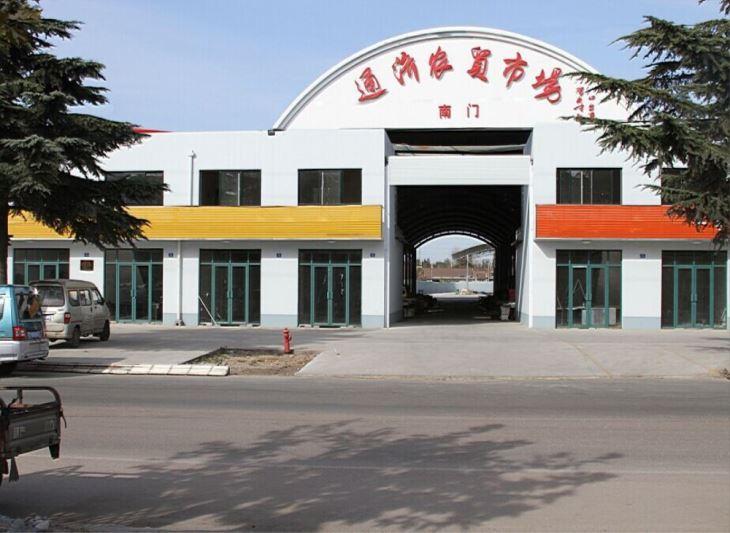 High quality Large Supermarket Warehouse Structure Building Quotes,China Large Supermarket Warehouse Structure Building Factory,Large Supermarket Warehouse Structure Building Purchasing