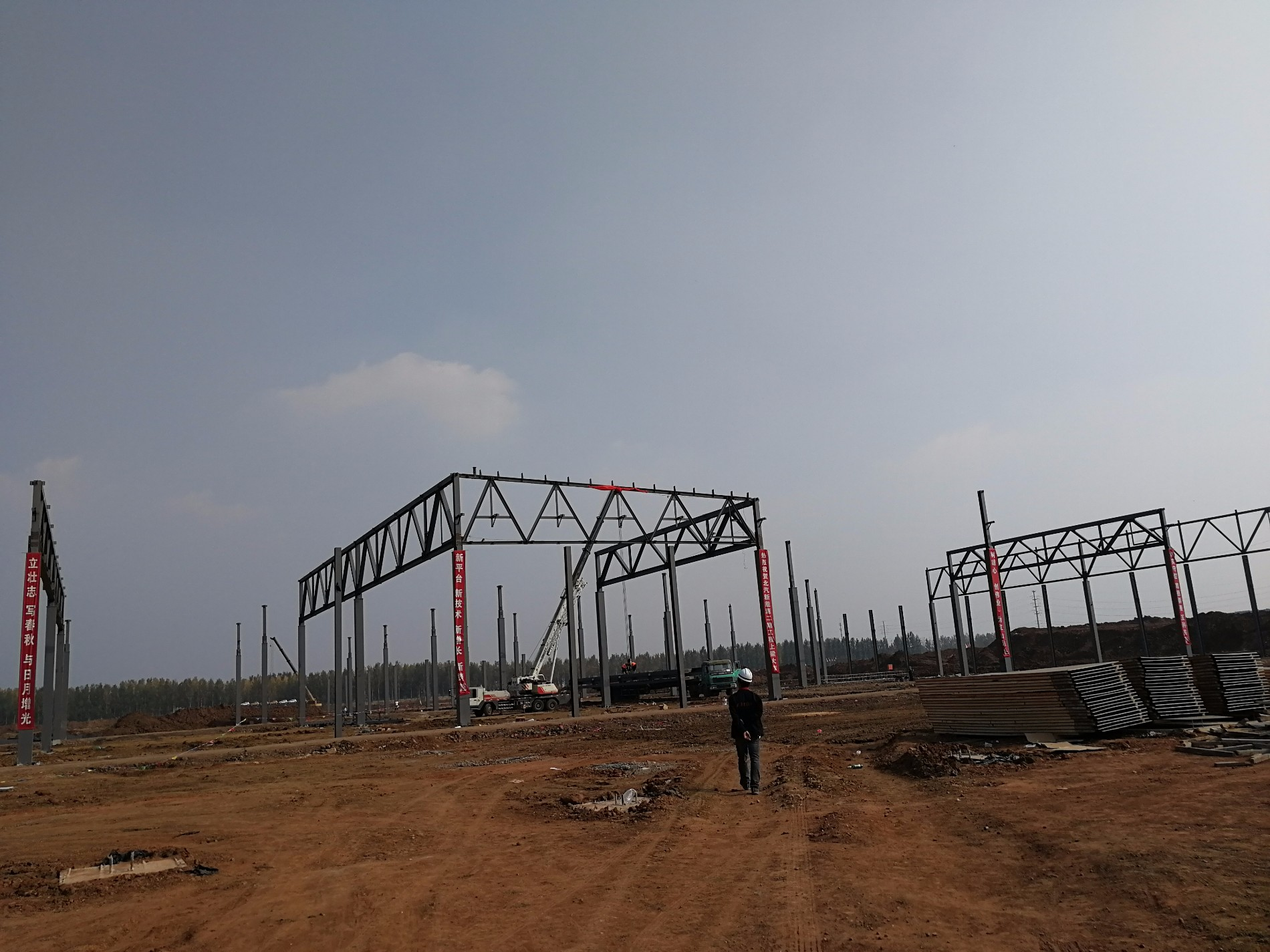 Construction preparation for steel structure building
