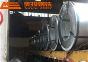 300tons PPGI Steel Coil to Dubai ready to shipment
