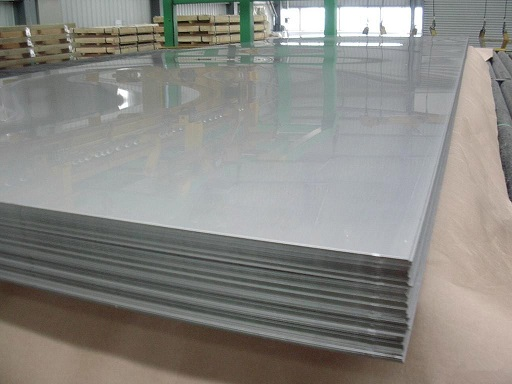 Professional Aluminum Sheet Manufacturer.jpg