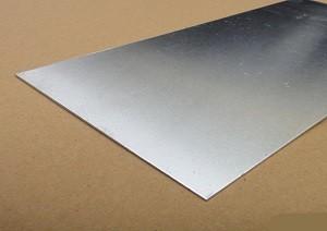 Mesco Prime Aluminum Sheet On Sale