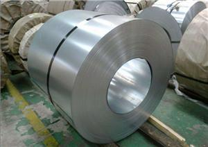 Bright Finished Cold Rolled Steel Coil