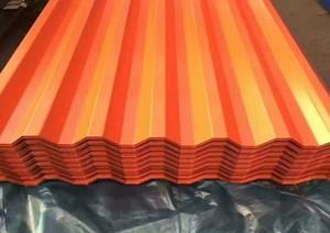 GI GL波纹铝锌瓦屋面瓦钢板