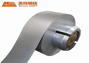 Hochfester Aluzinc-Stahl vor Galvalume Galvalume GI-Stahlband mit schmaler Spule