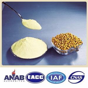 Deoiled Powder Lecithin