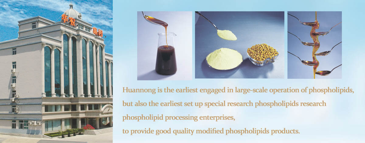 Dalian Huanong Bean Technology Development Co., Ltd.