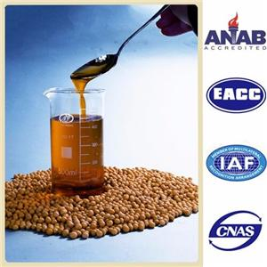 Feed Emulsifier—Emulsified phospholipid oil RLP50