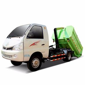 Small Capacity Of Garbage Compactor Truck With Detachable Carriage