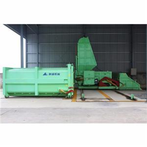 Horizontal Split Machine Garbage Compression Station
