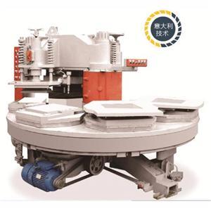 Automatic Terrazzo Tile Machine