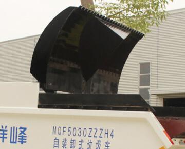 Garbage Compression Truckimage003.jpg