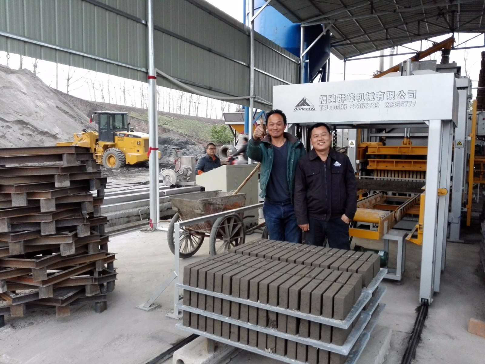 QF800 Automatic Block Making Machine