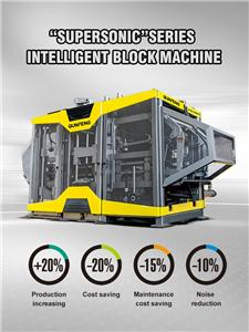 "Efficient Block Making,Focus on the environmental protection—Qunfeng ""supersonic"" intelligent block machine user usage report"