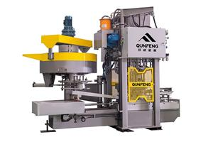 High-speed Elaborate Colored Roof Tile Moulding Machine Manufacturers, High-speed Elaborate Colored Roof Tile Moulding Machine Factory, Supply High-speed Elaborate Colored Roof Tile Moulding Machine