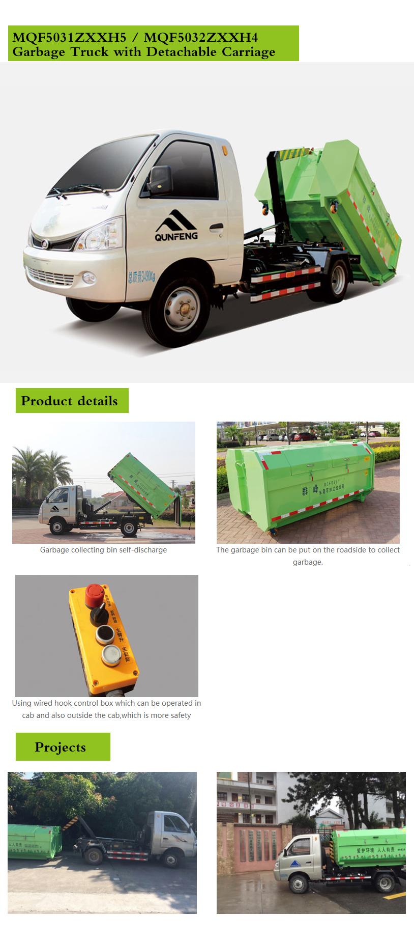 duplo trash truck