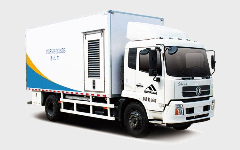 Mobile Water Purification Truck Manufacturers, Mobile Water Purification Truck Factory, Supply Mobile Water Purification Truck