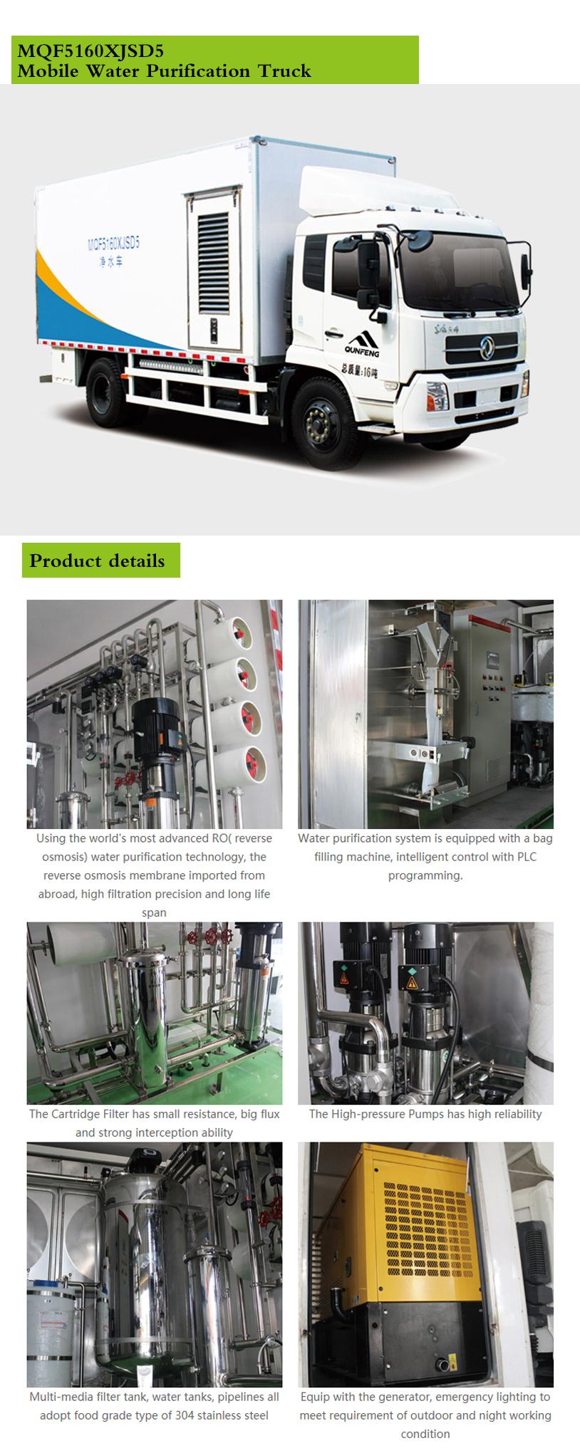 industrial water equipment