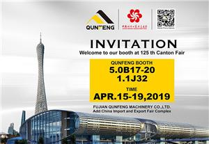 Qunfeng will participate in 125th Canton Fair From 15th to 19th April