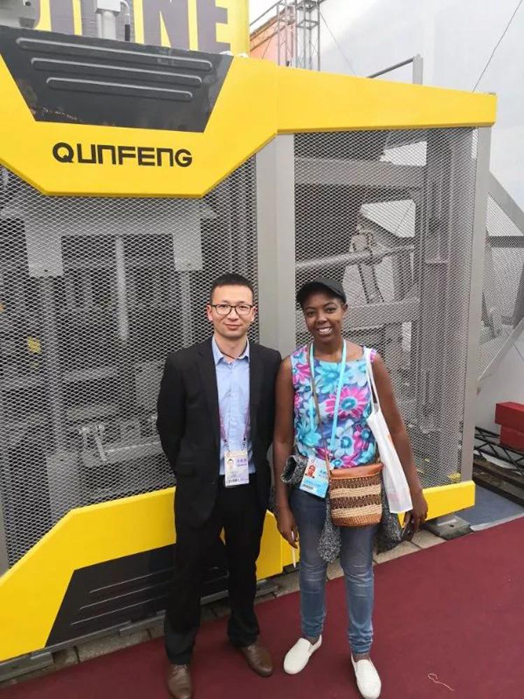 Qunfeng Machinery