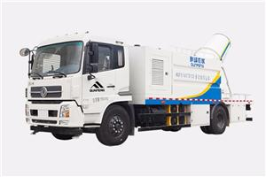 Multi-functional Anti-Dust Truck Manufacturers, Multi-functional Anti-Dust Truck Factory, Supply Multi-functional Anti-Dust Truck