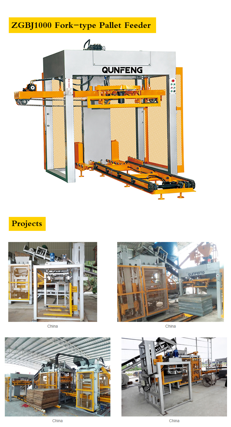 China Customized Purchase Fork Type Pallet Feeder Factory
