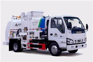 Kitchen Waste Truck Manufacturers, Kitchen Waste Truck Factory, Supply Kitchen Waste Truck