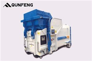 Overall Mobile Garbage Compression Bin