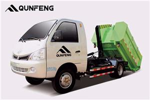 Garbage Compression Truck Of Self Loading And Unloadning