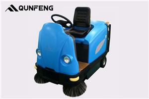 Professional Automatic Electical Mini Street Cleaning Sweeper